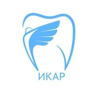 Стоматологическая клиника Икар