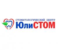 Стоматологическая клиника ЮлиСТОМ