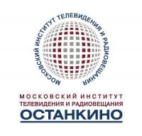 Московский институт телевидения и радиовещания Останкино МИТРО