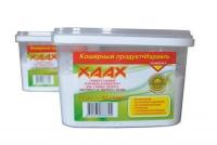 Пятновыводитель для цветного белья XAAX