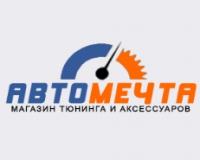 Интернет-магазин Автомечт