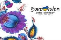 Евровидение 2017 в Украине