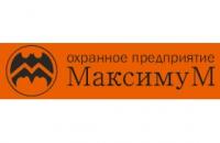 Охранное предприятие МаксимуМ