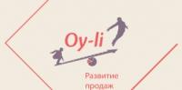 Компания Oy-li