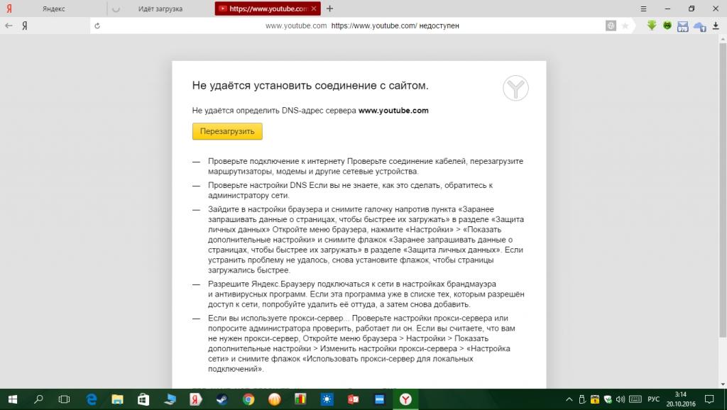Ростелеком - Ужас и нет слов!!!