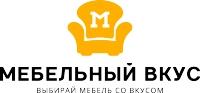 Интернет-магазин MebelnyVkus.ru