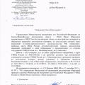 Отзыв о Программа Человек и закон: Неужели смерть 3-х граждан России: мамы и её дочерей никого не волнует