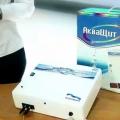 Отзыв о Акващит Гидроизоляция: Мне Акващит реально помог!