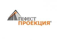 Гефест Капитал (Гефест Проекция)