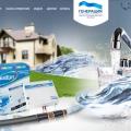 Отзыв о Акващит Гидроизоляция: Акващит просто отличная гидроизоляция