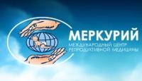 """Международный центр репродуктивной медицины """"Меркурий"""""""