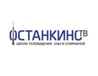 Школа Ольги Спиркиной Останкино ТВ