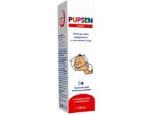 Pupsen эмульсия-спрей для детей под подгузник Уход 100 мл