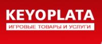 KEYOPLATA