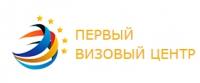 Первый Визовый Центр (Казань)