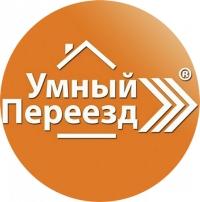 """ООО """"УМНЫЙ ПЕРЕЕЗД"""""""