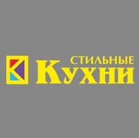 """Мебельная фабрика """"Стильные кухни"""""""