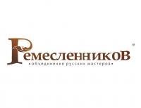 Ремесленников.рф