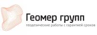 Геомер Групп