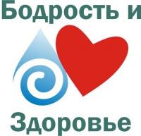 Бодрость и Здоровье из Сибири
