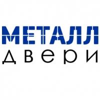 Компания «МЕТАЛЛ Двери»