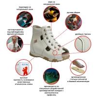 Ортопедическая обувь Персей