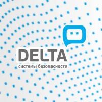Компания ДЕЛЬТА отзывы