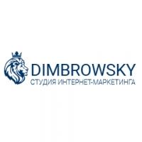Студия интернет-маркетинга Дмитрия Димбровского