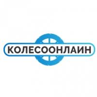 Интернет-магазин kolesoonline.ru