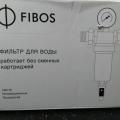 Отзыв о Фибос фильтр для воды: Изменения воды действительно есть, и они ощутимые