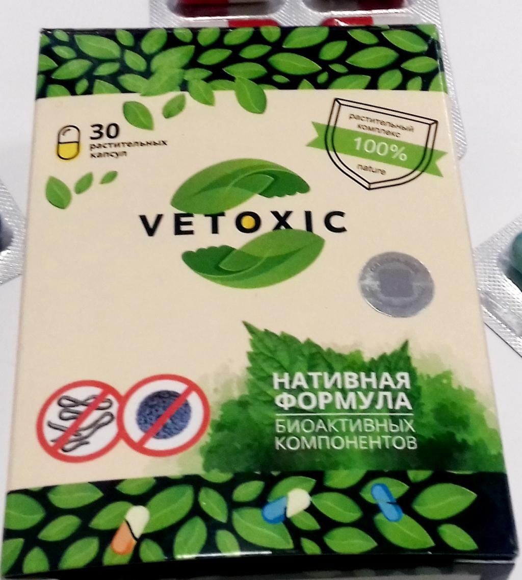 Vetoxic (ветоксик) от глистов, капсулы