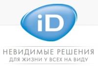 Подгузники для взрослых iD отзывы