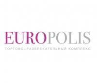 ЕВРОПОЛИС Торгово-развлекательный комплекс