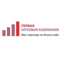 Первая оптовая компания.рф