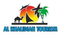 Аль Халидия Туризм
