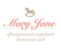 Клубный детский сад Mary Jane