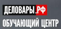 Деловары.рф