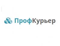 ПрофКурьер