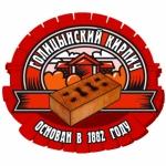 """Завод """"Голицынский кирпич"""""""