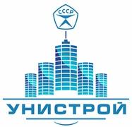 Застройщик ООО Унистрой в г.Орёл.