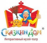 Музей-театр Сказкин Дом