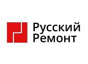 Русский ремонт
