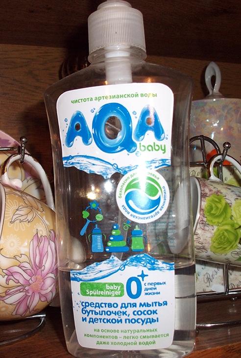 Cредство для мытья детской посуды AQA baby