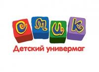 Смик детский магазин
