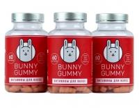 BunnyGummy