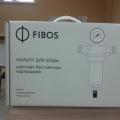 Отзыв о Фибос фильтр для воды: Фибос - 1 для дачи