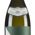 Отзыв о Испанское вино VIVANZA: Прекрасное белое вино Vivanza