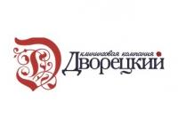 Дворецкий - клининговая компания в Москве