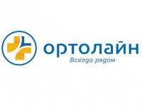 Ортолайн