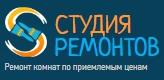 Компания Студия Ремонтов